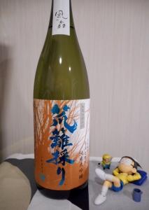 kazenomori_ikaki_kinuhikari1.jpg