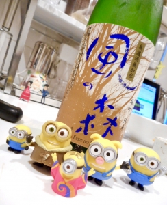 kazenomori_ikakitori_omachi80_27by3.jpg