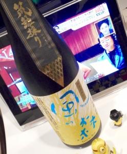 kazenomori_ikakitori_yamada80_27by3.jpg