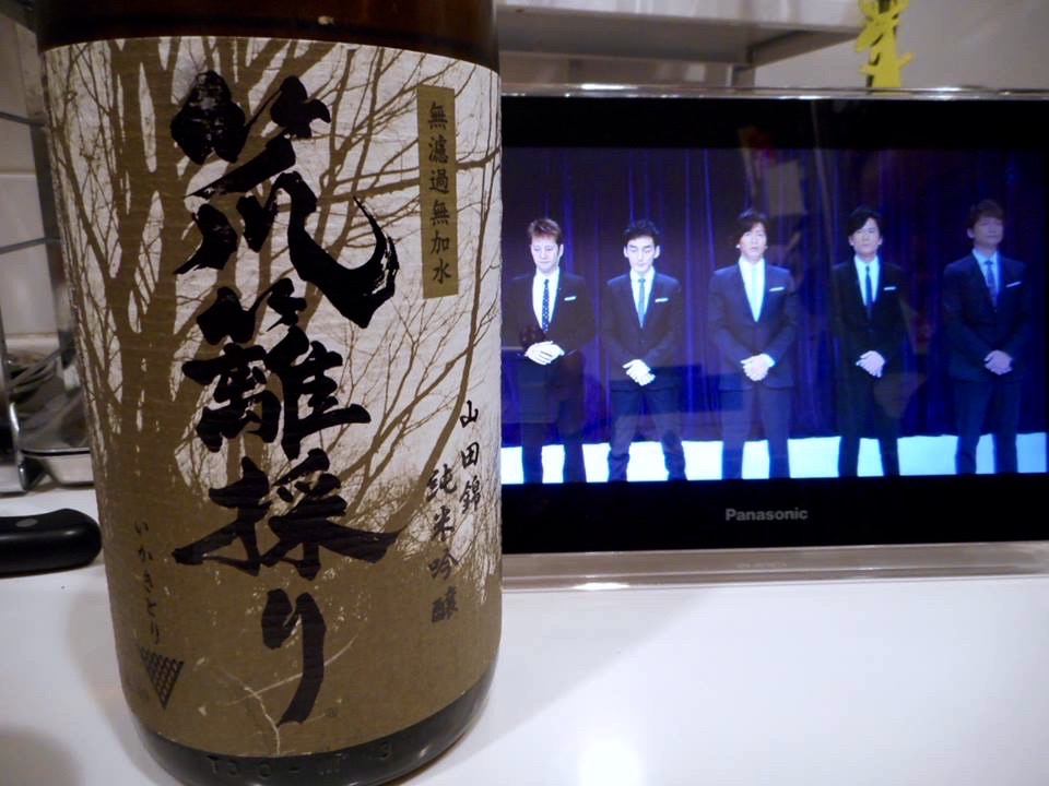 kazenomori_yamada60_ikaki3.jpg