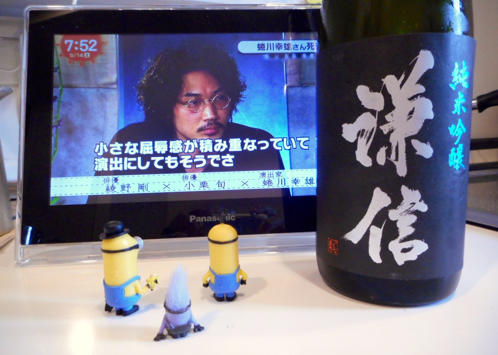 kenshin_aiyama1.jpg