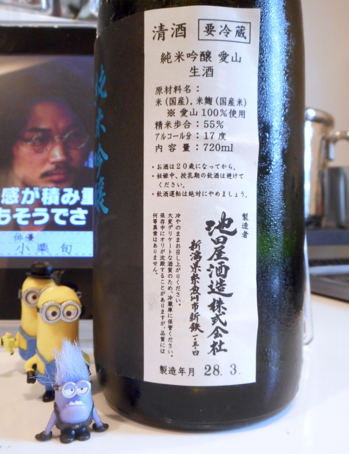kenshin_aiyama2.jpg