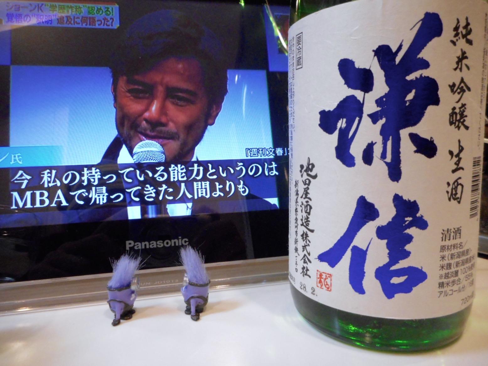 kenshin_koshitanrei1.jpg