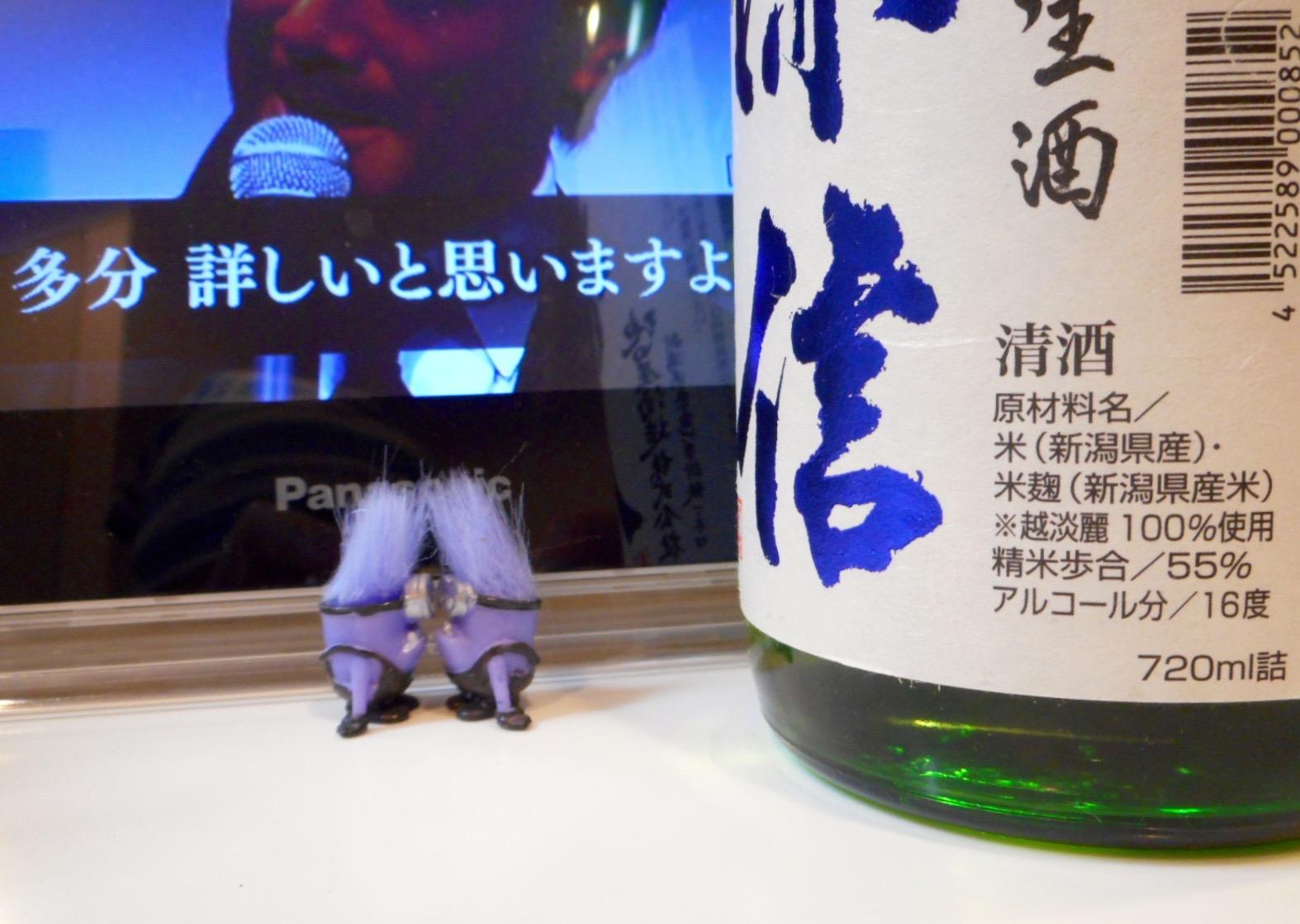 kenshin_koshitanrei2.jpg