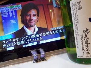 kenshin_koshitanrei3.jpg