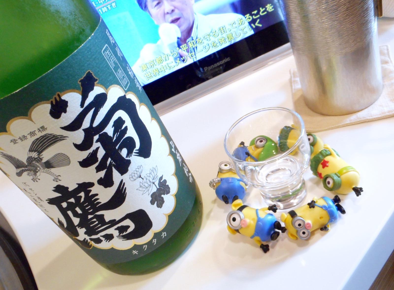 kikutaka_yuuhi26by1.jpg