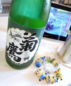 kikutaka_yuuhi26by3.jpg