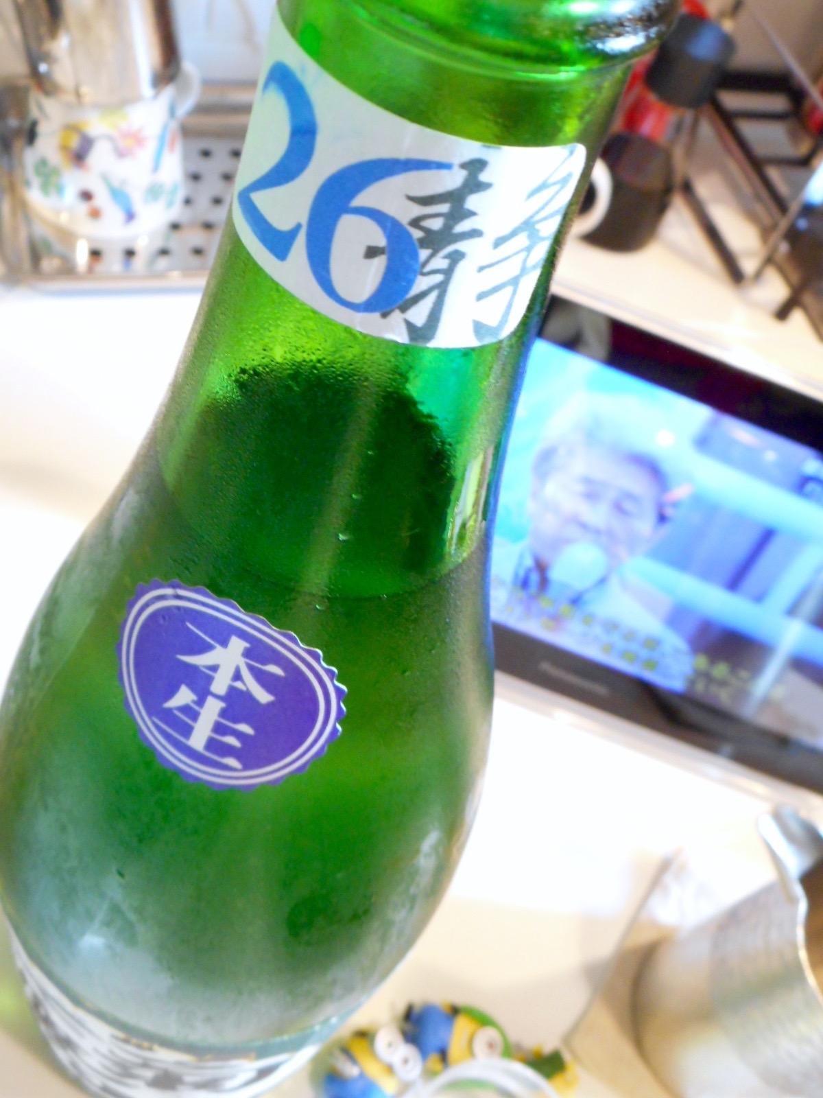 kikutaka_yuuhi26by4.jpg