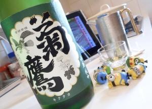 kikutaka_yuuhi26by5.jpg