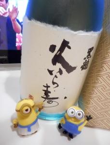 kokuryu_hiirazu2.jpg