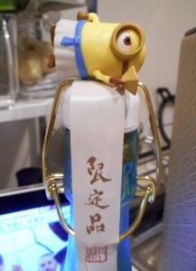 kokuryu_hiirazu3.jpg