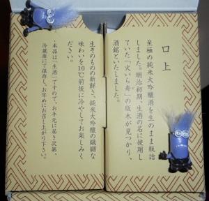 kokuryu_hiirazu5.jpg