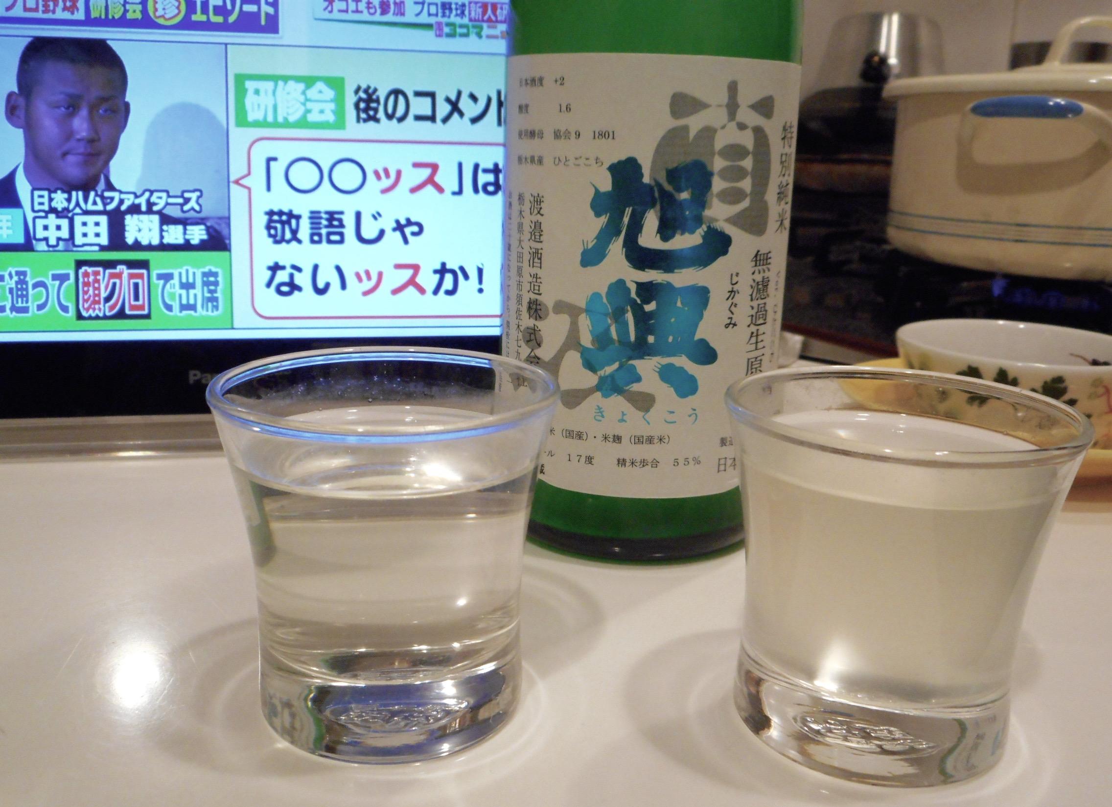 kyokukou_siboritate_hitogokochi2.jpg