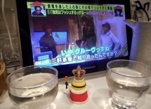 machidashuzou_jikazui_miyama4.jpg
