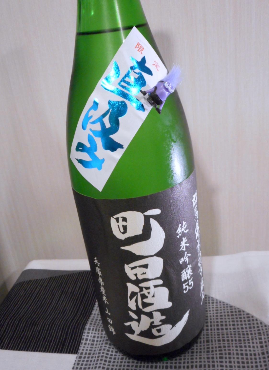 machidashuzou_yamada1.jpg