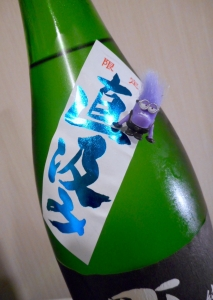 machidashuzou_yamada2.jpg