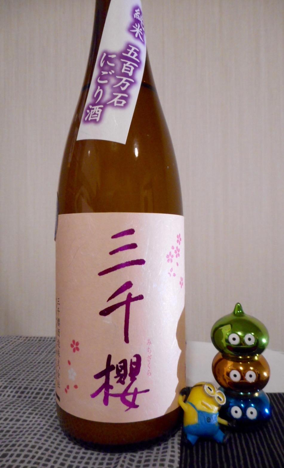 michizakura_nigori1.jpg