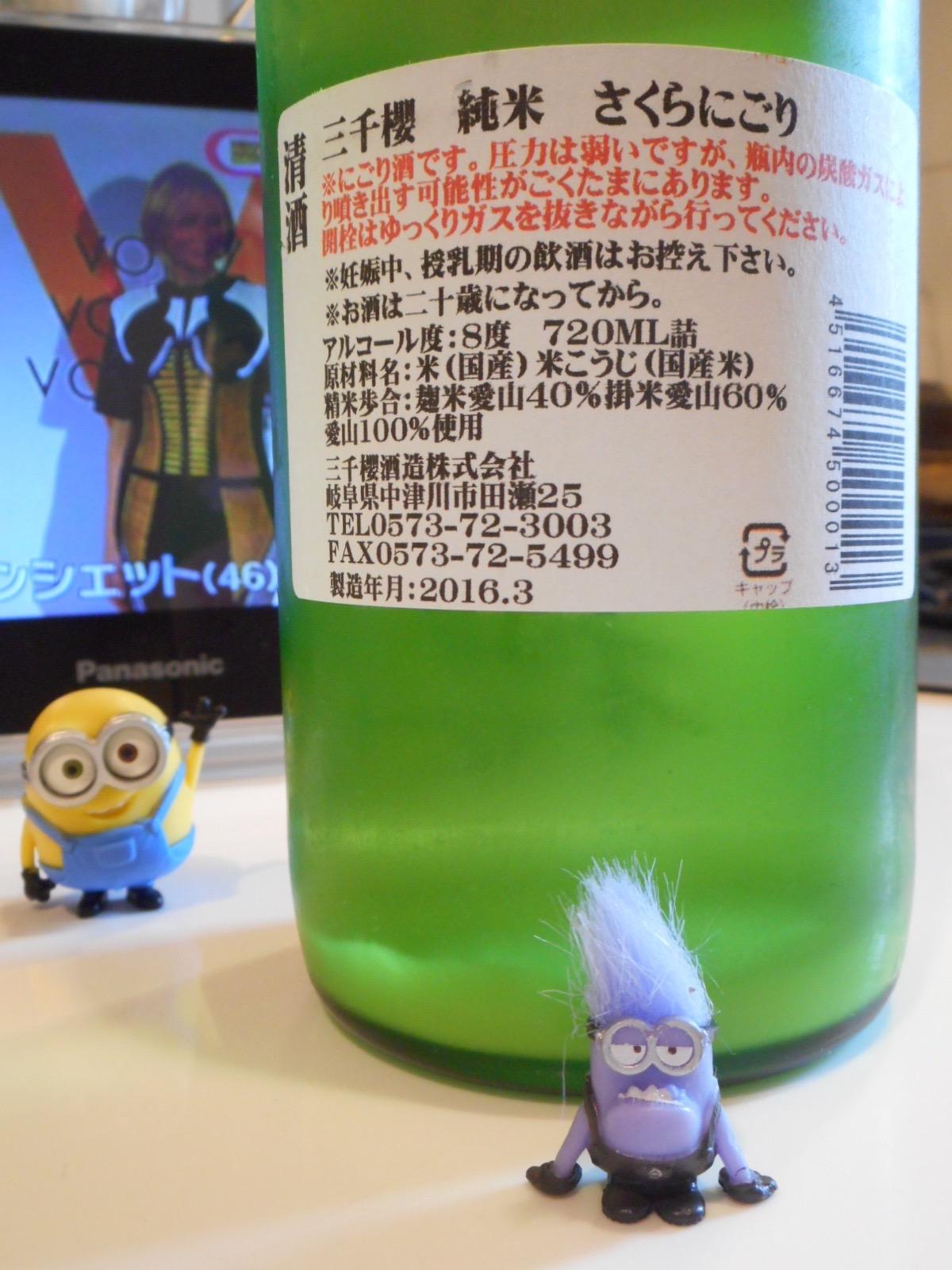 michizakura_sakura2.jpg