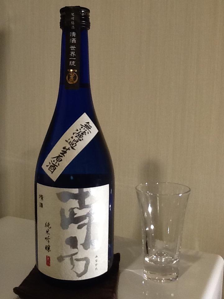 minakata_junginnama1.jpg