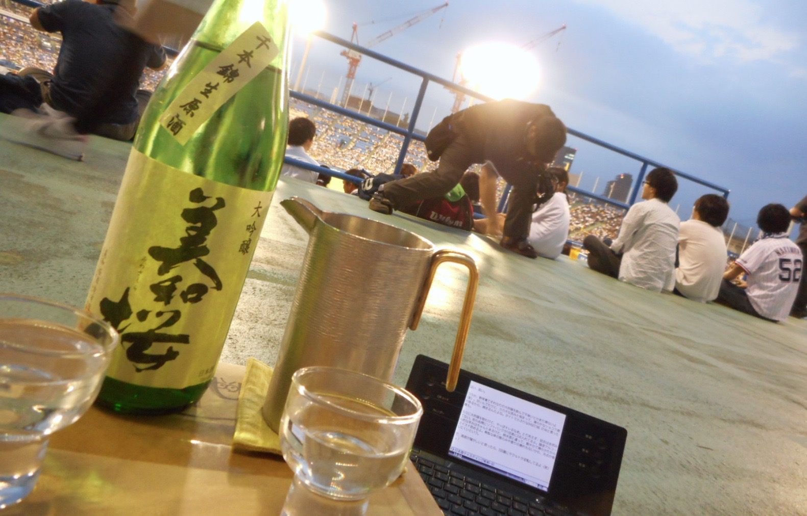 miwazakura_senbon_daiginjo_nama2.jpg