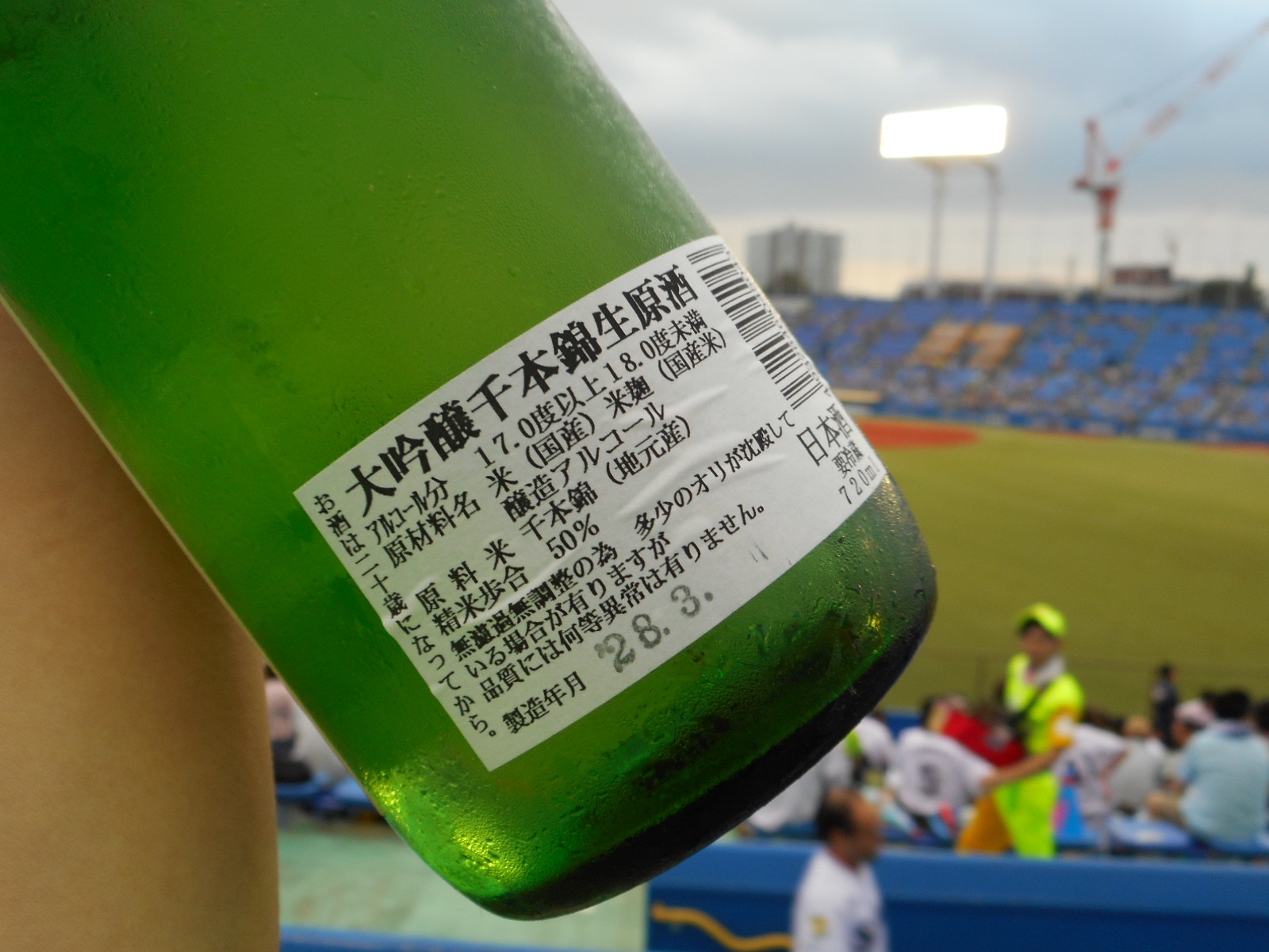 miwazakura_senbon_daiginjo_nama3.jpg
