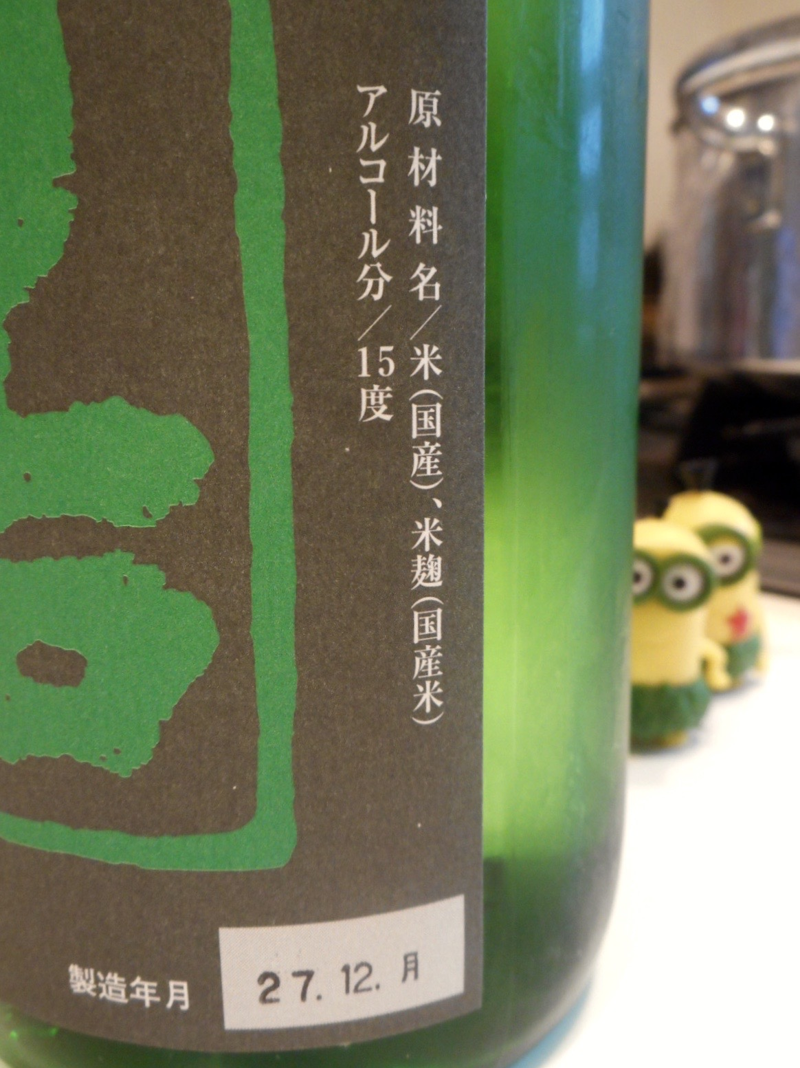 murayuu_tokiwa2.jpg