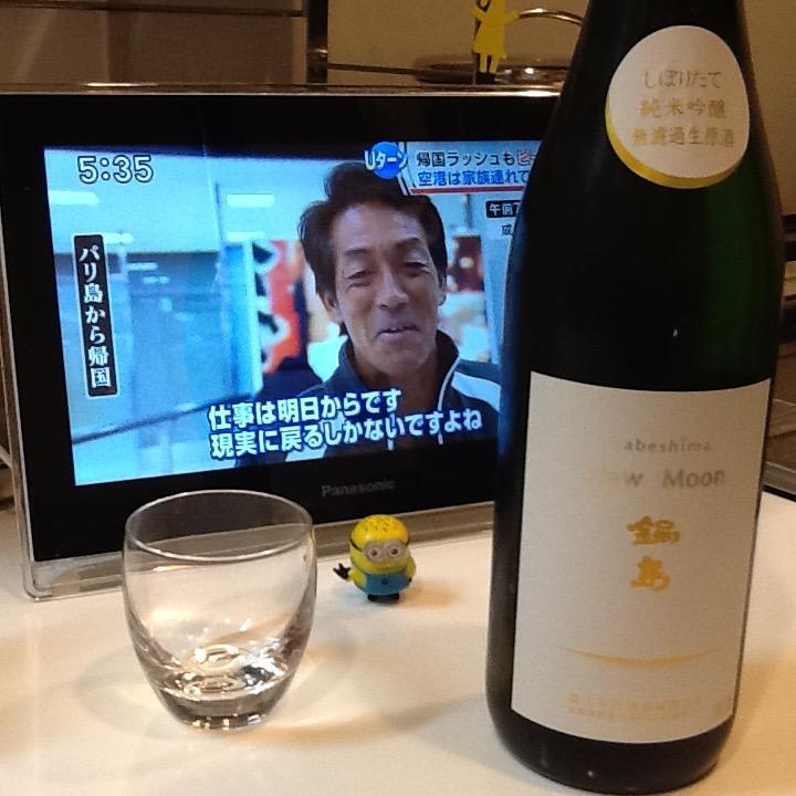 nabeshima_newmoon720a.jpg