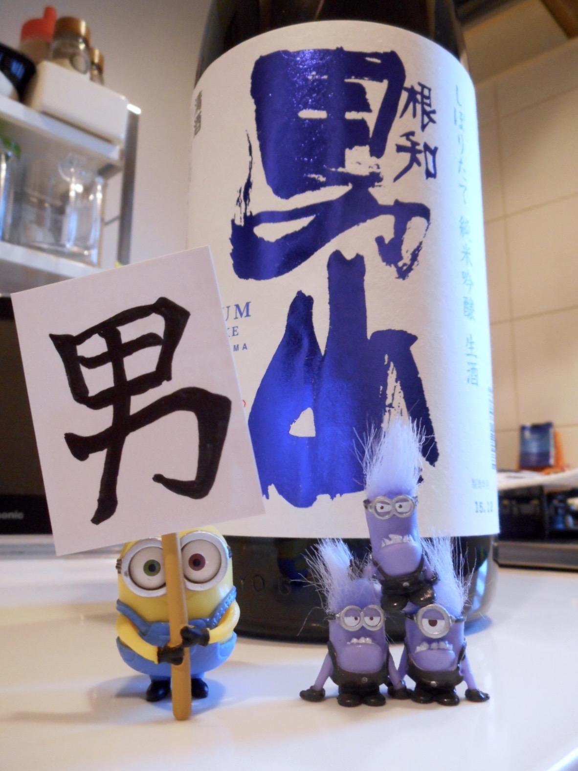 nechi_otokoyama_premium1.jpg