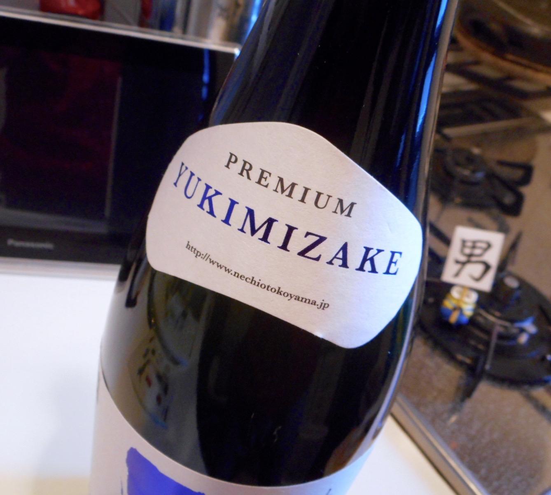 nechi_otokoyama_premium2.jpg
