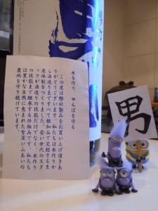 nechi_otokoyama_premium3.jpg