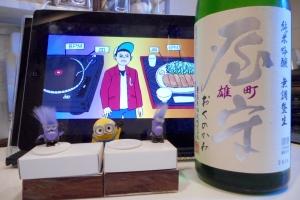 okunokami_omachi3.jpg