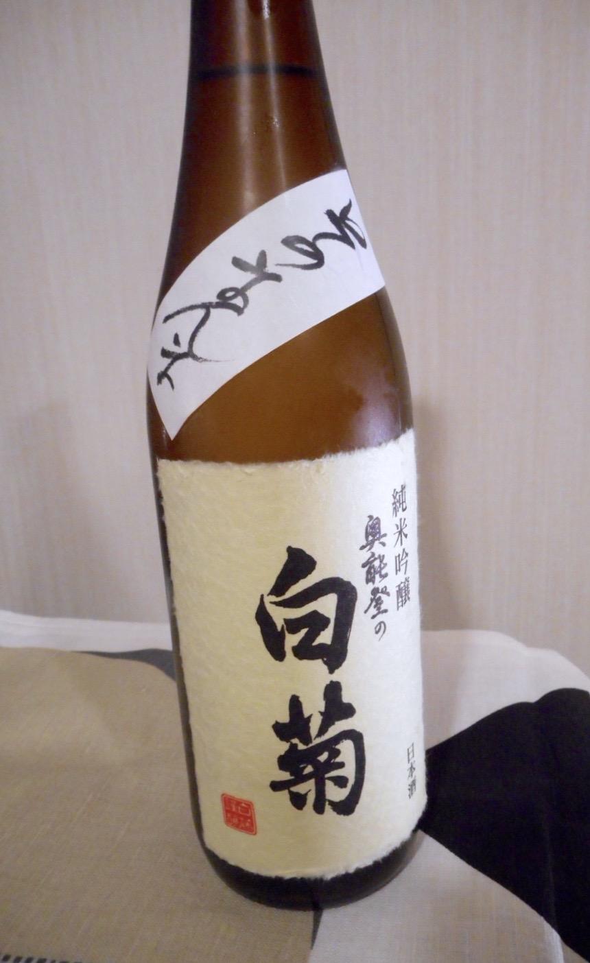 okunoto_siragiku_jungin_sonomanma1.jpg