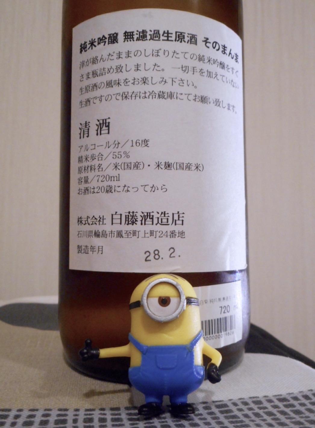 okunoto_siragiku_jungin_sonomanma2.jpg