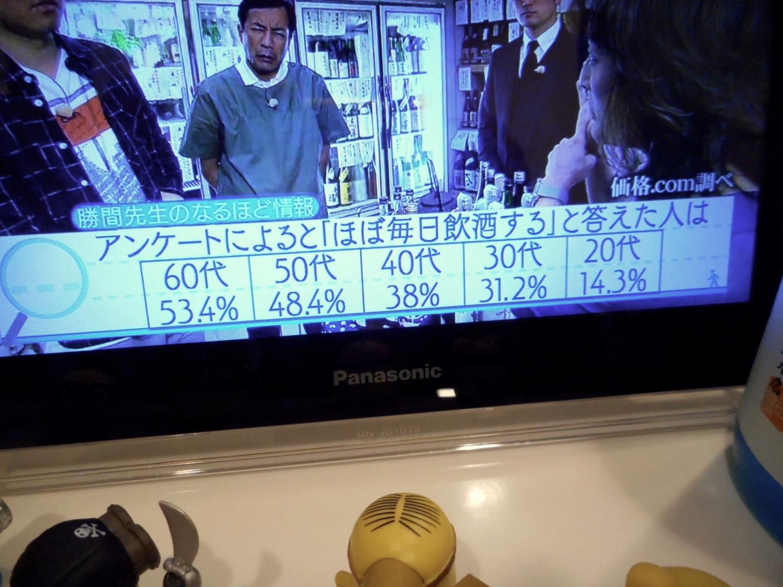 retsu_natsunama27by5.jpg