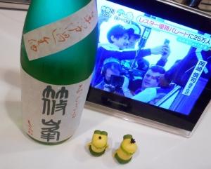 rokumaru_hattan3.jpg