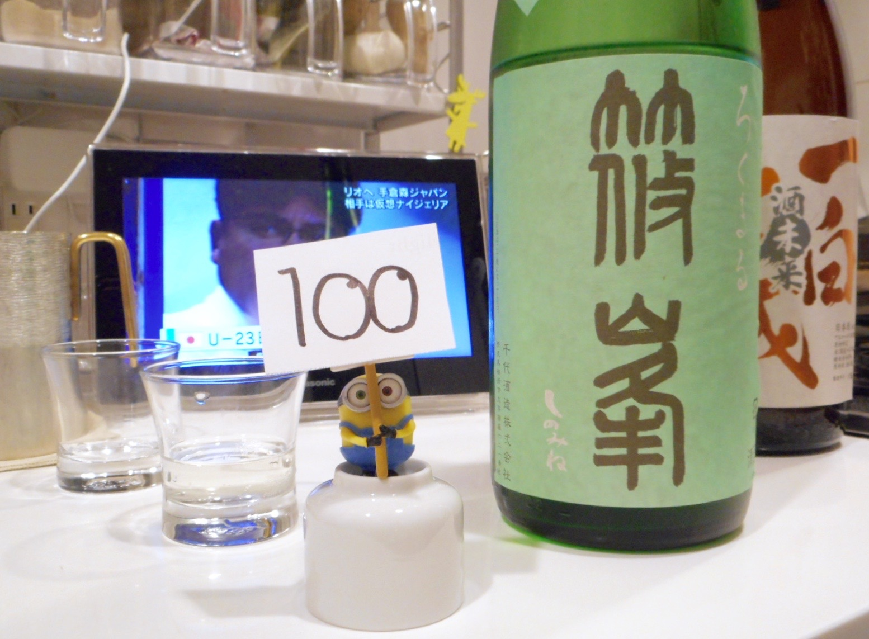 rokumaru_yamada1.jpg