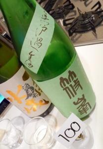 rokumaru_yamada3.jpg