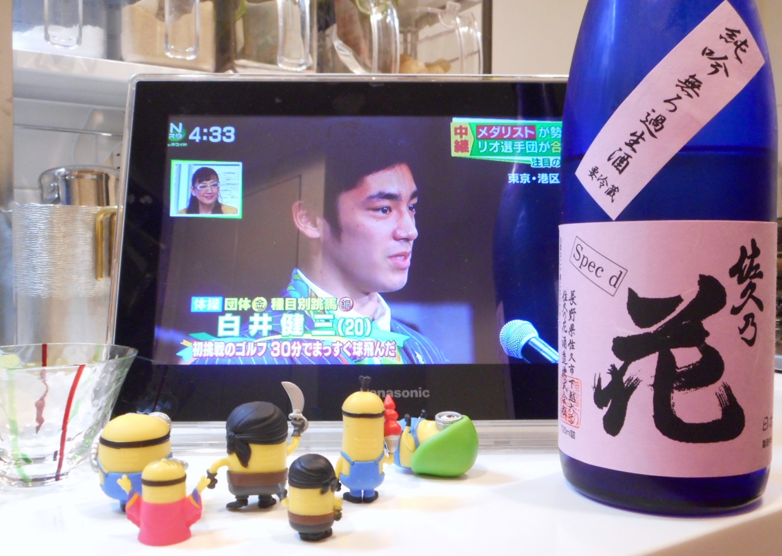 sakunohana_spec_d27by1.jpg