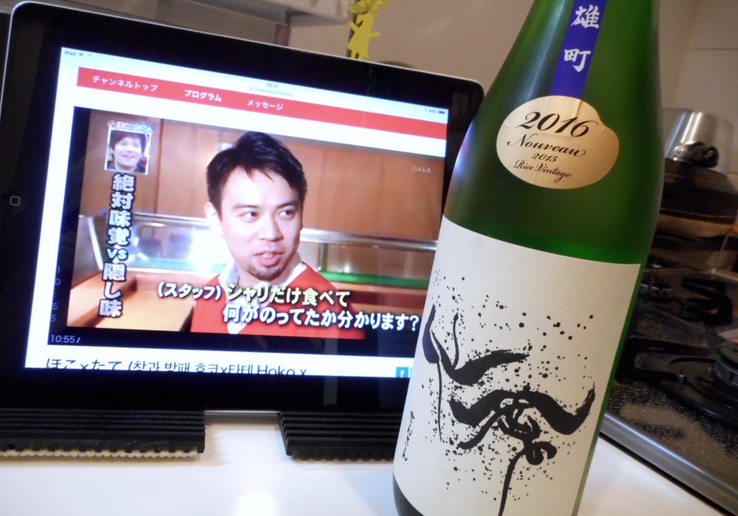 senkin_omachi_nama1.jpg