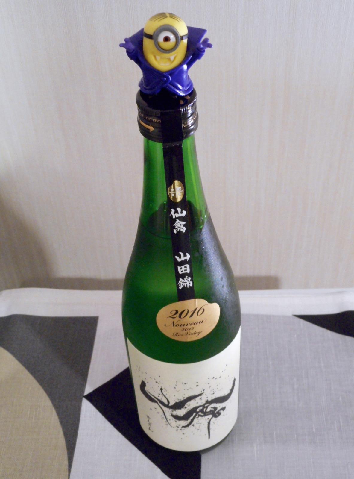 senkin_yamada_nama1.jpg