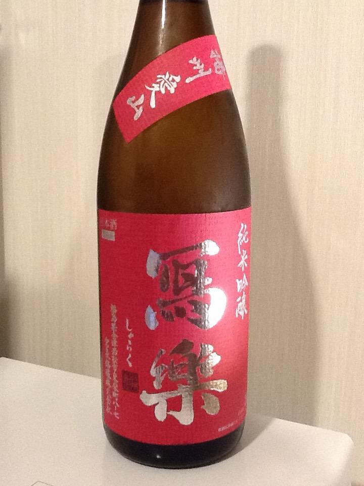 sharaku_aiyama1.jpg