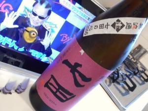 shichida_aiyama75_nama3.jpg