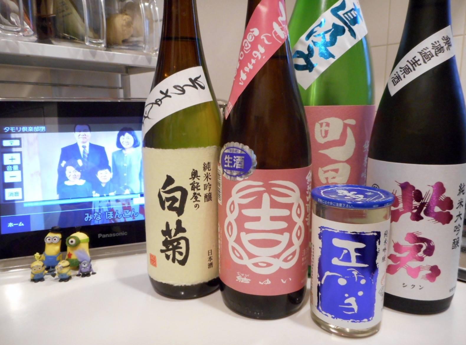 shikun_yui_shiragiku1.jpg