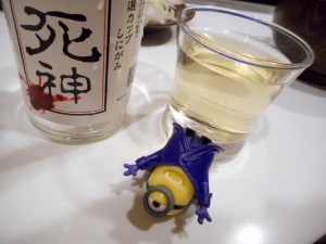 shinigami_cup27by5.jpg