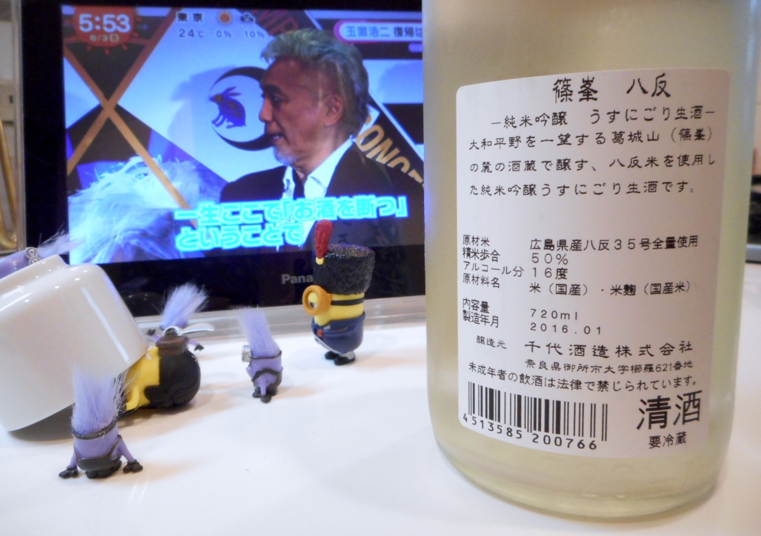 shinomine_hattan_usunigori2.jpg
