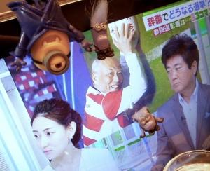 shinomine_jundai_omachi_hiire5.jpg