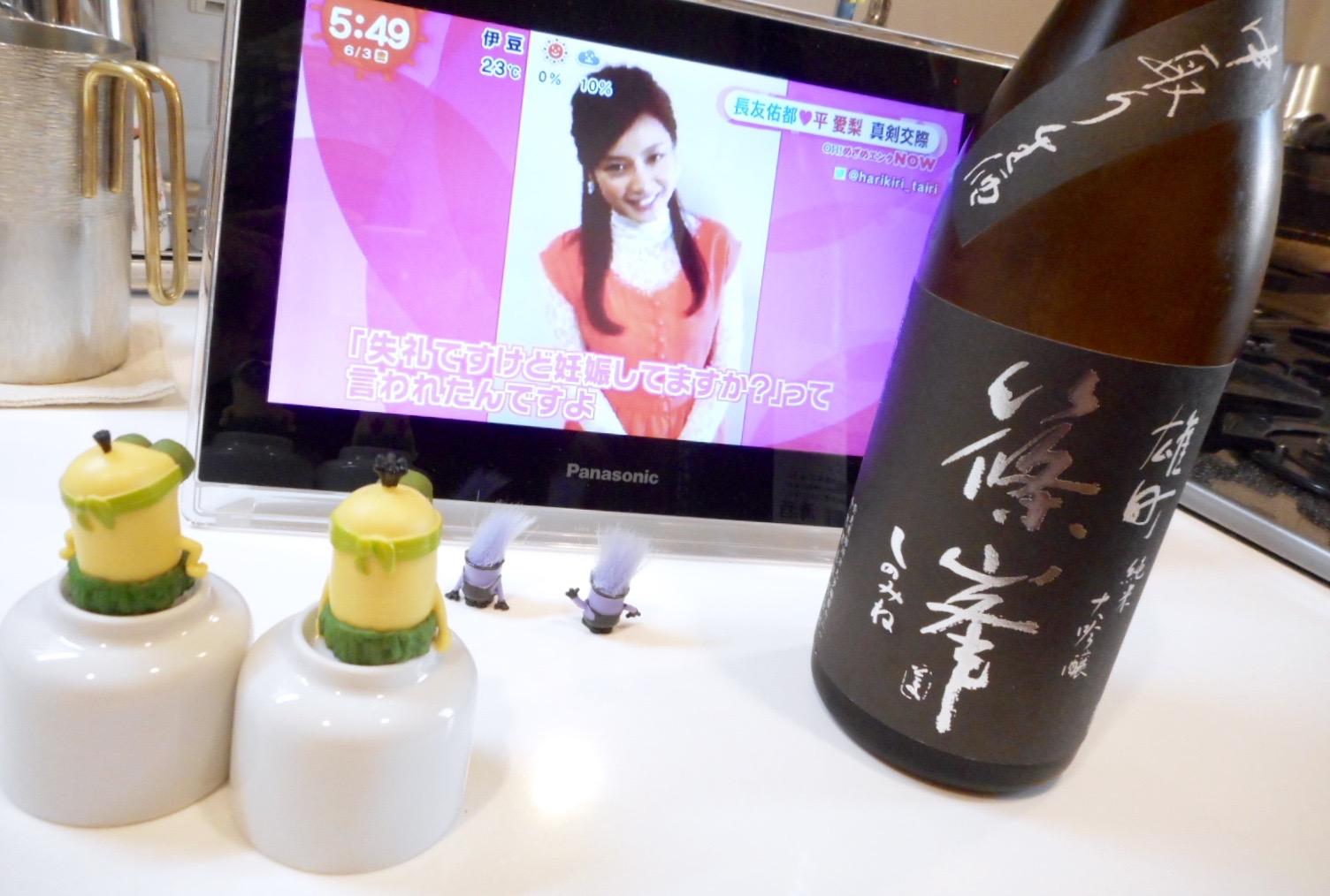 shinomine_jundai_omachi_meiri1.jpg