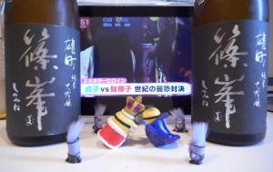 shinomine_jundai_omachi_nomikurabe1.jpg
