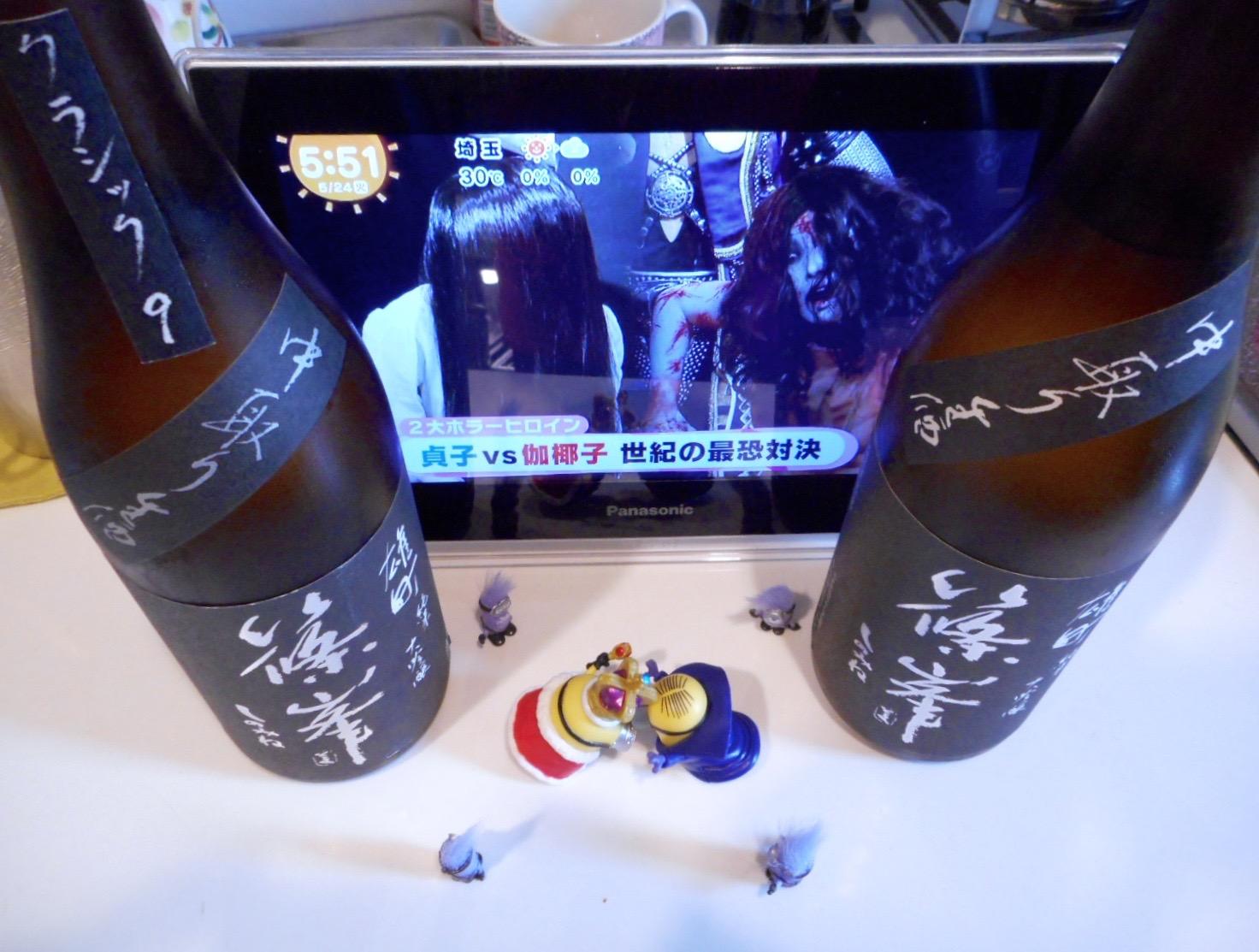 shinomine_jundai_omachi_nomikurabe2.jpg