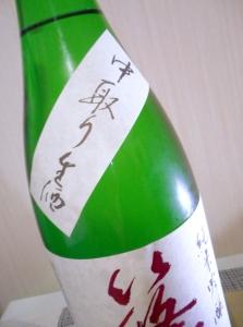 shinomine_jungin_gohyaku3.jpg